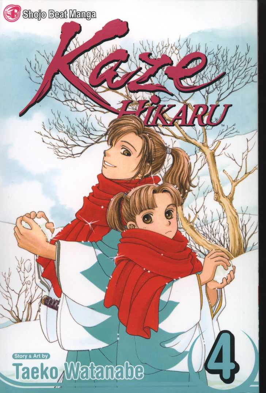 Kaze Hikaru 0 Page 1