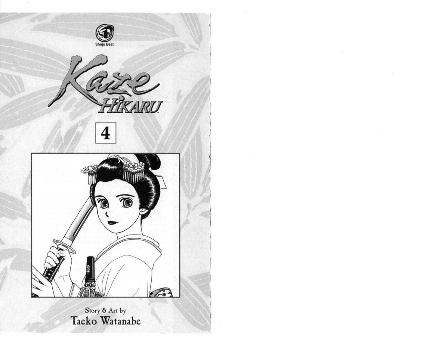 Kaze Hikaru 0 Page 2