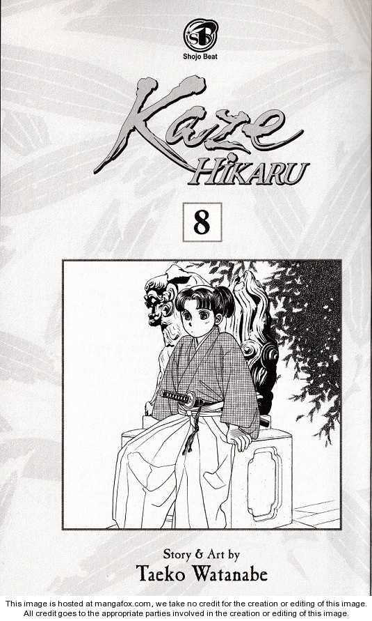 Kaze Hikaru 36 Page 1