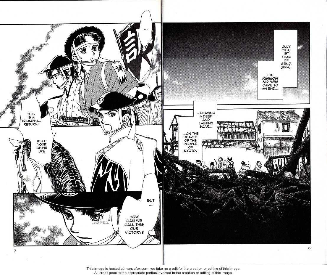 Kaze Hikaru 36 Page 2