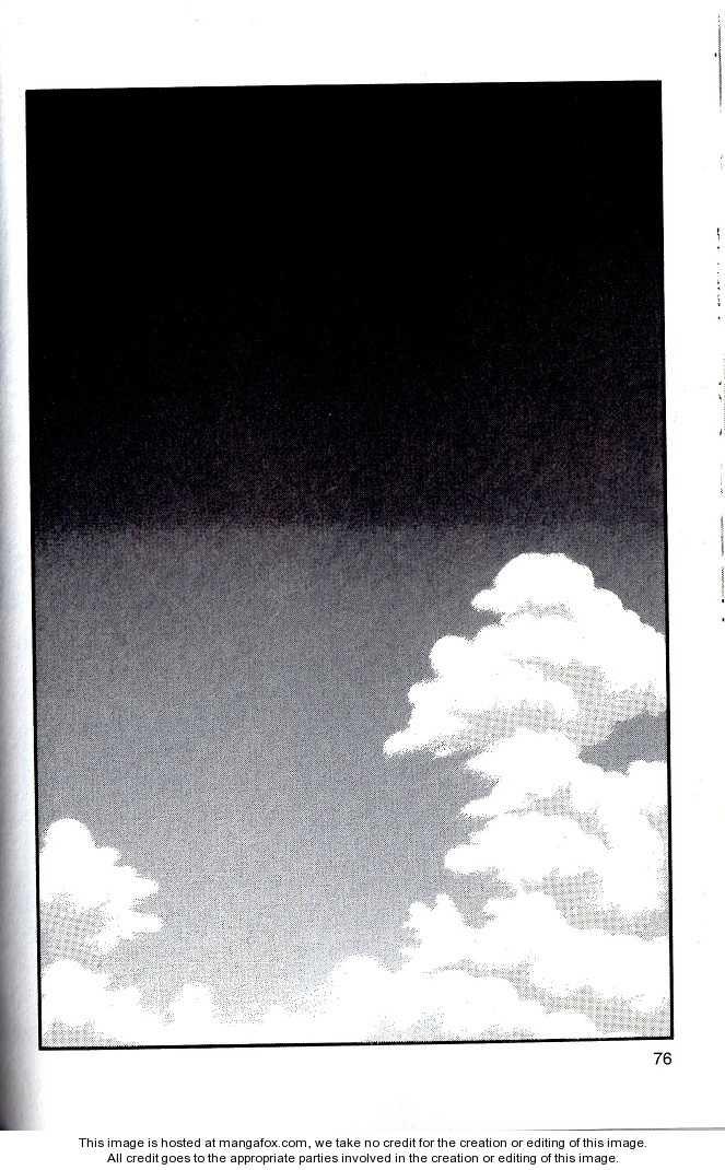 Kaze Hikaru 38 Page 1