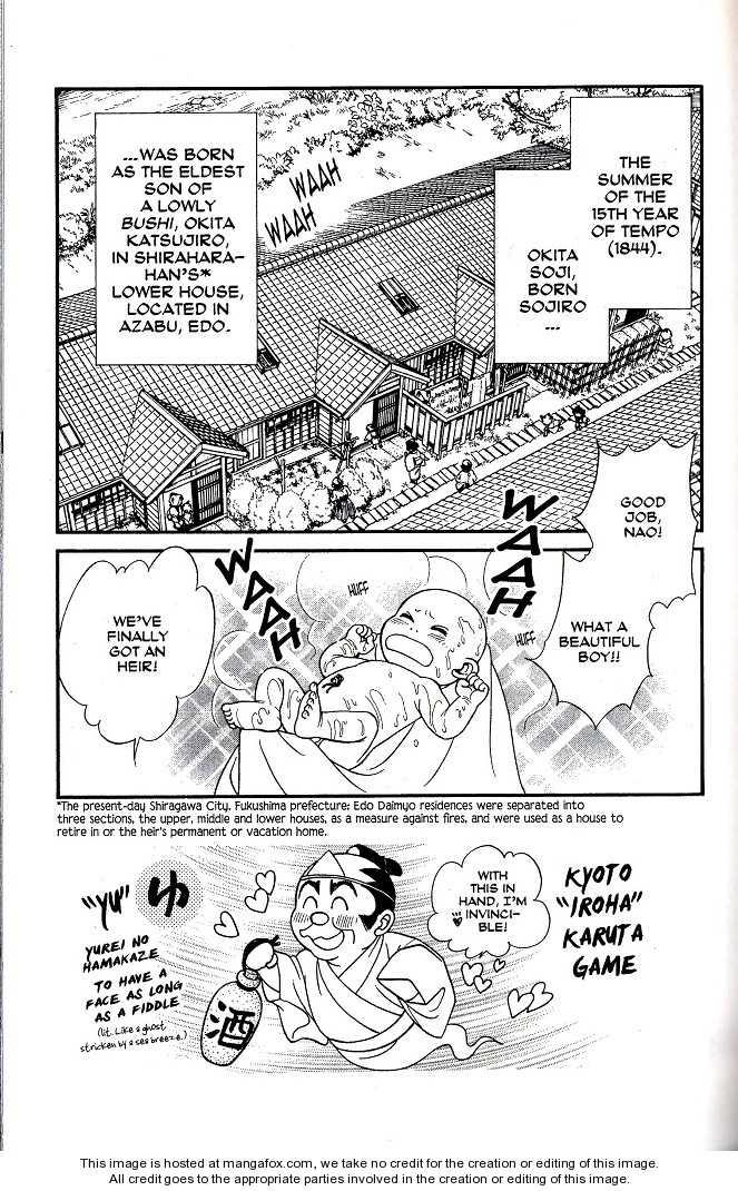 Kaze Hikaru 38 Page 2