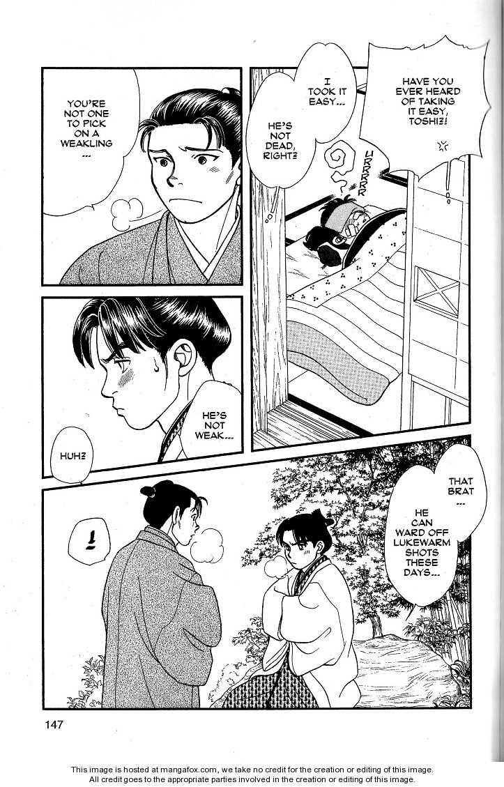 Kaze Hikaru 40 Page 4