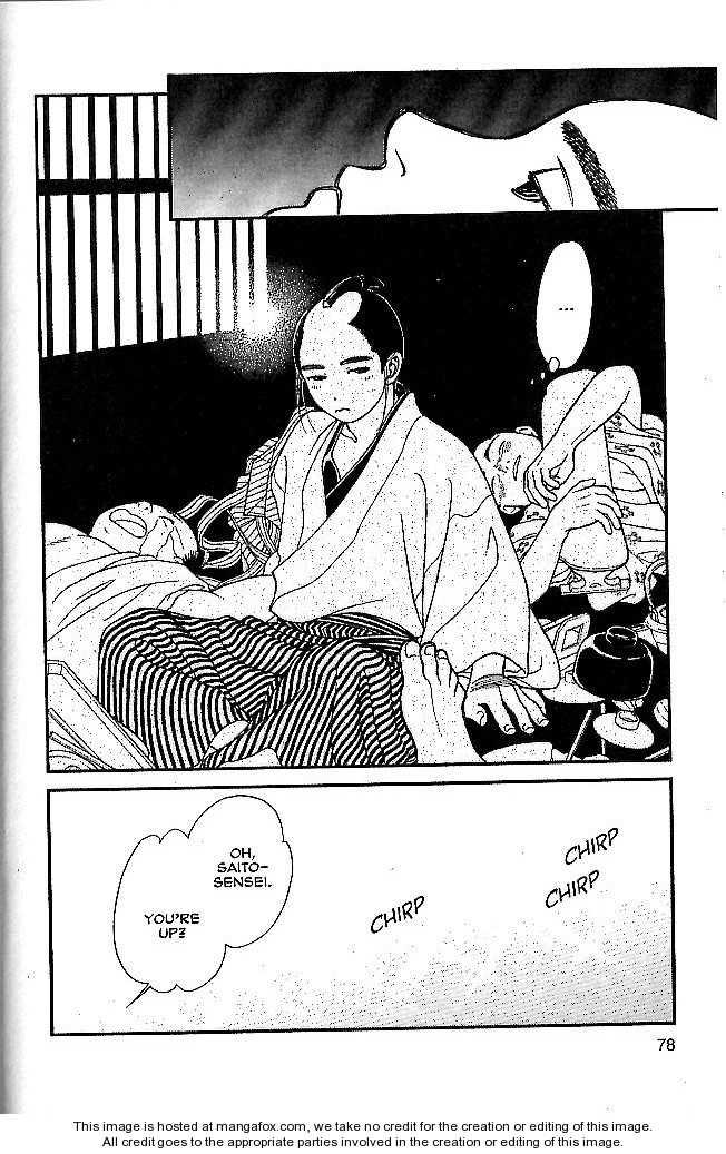 Kaze Hikaru 43 Page 2
