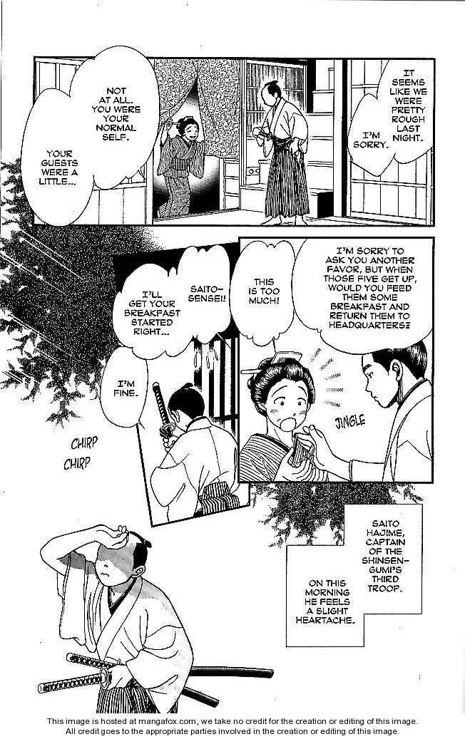 Kaze Hikaru 43 Page 3