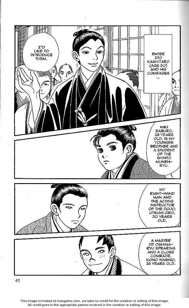 Kaze Hikaru 47 Page 2