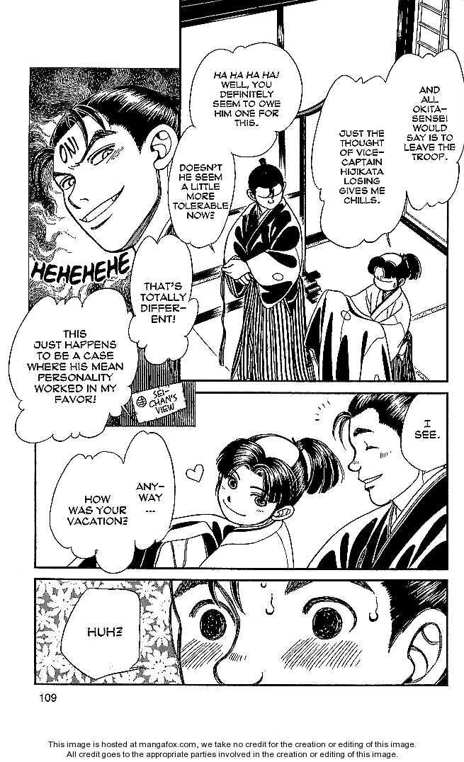 Kaze Hikaru 49 Page 2