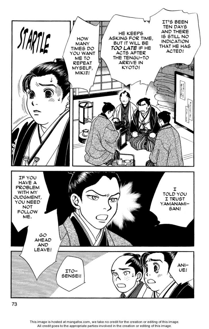 Kaze Hikaru 53 Page 2