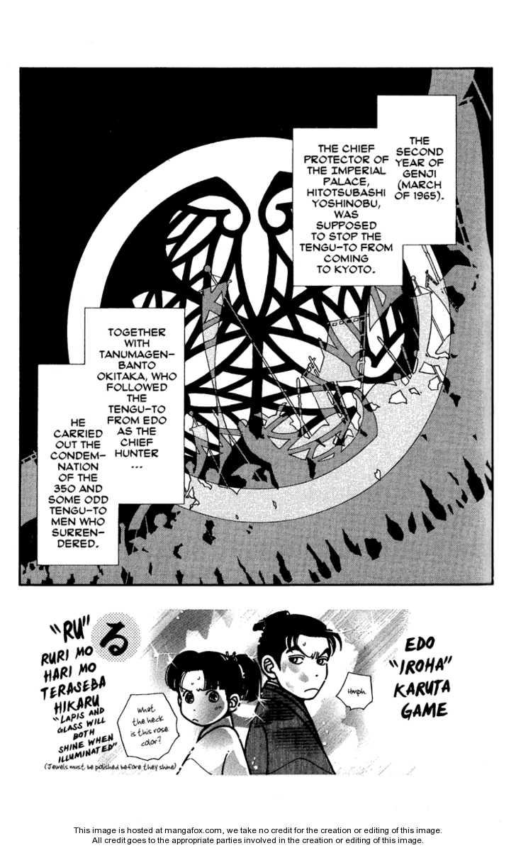 Kaze Hikaru 54 Page 1