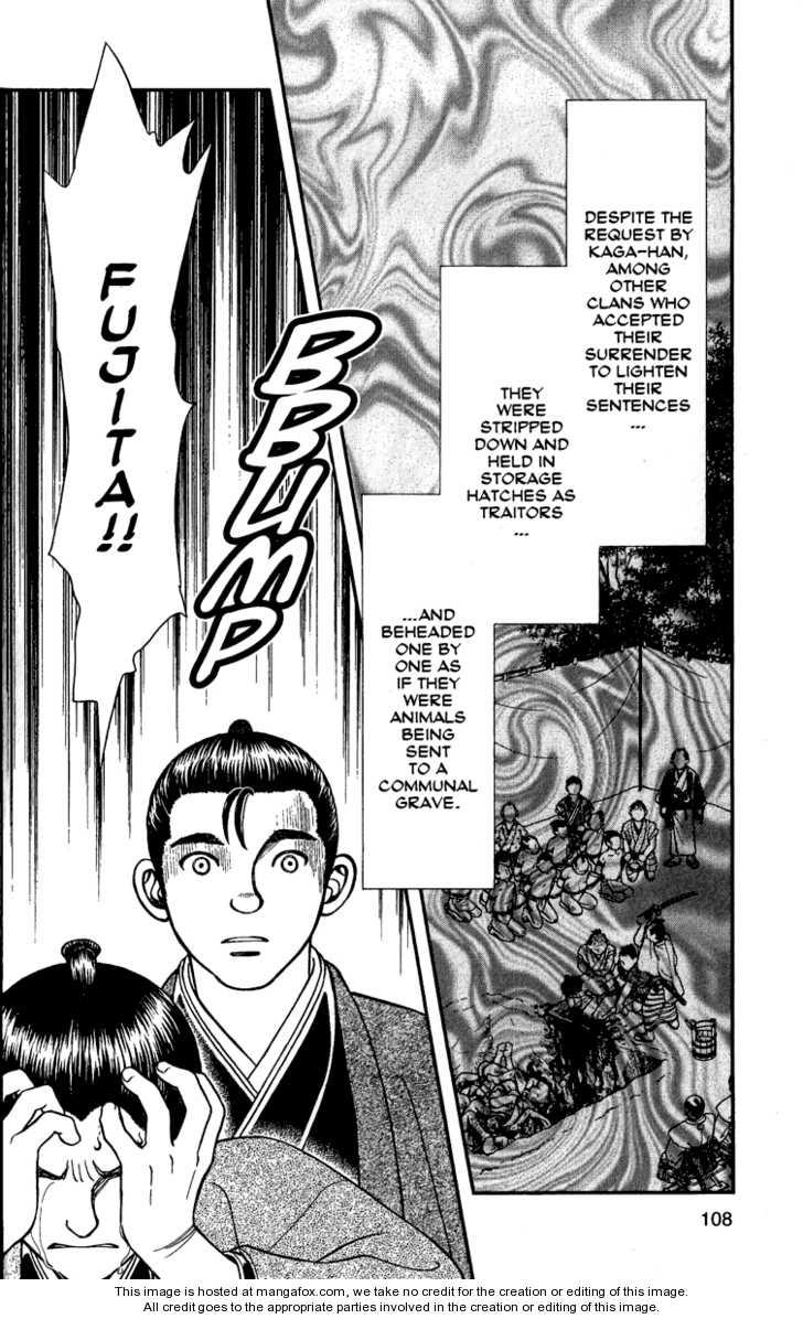 Kaze Hikaru 54 Page 2