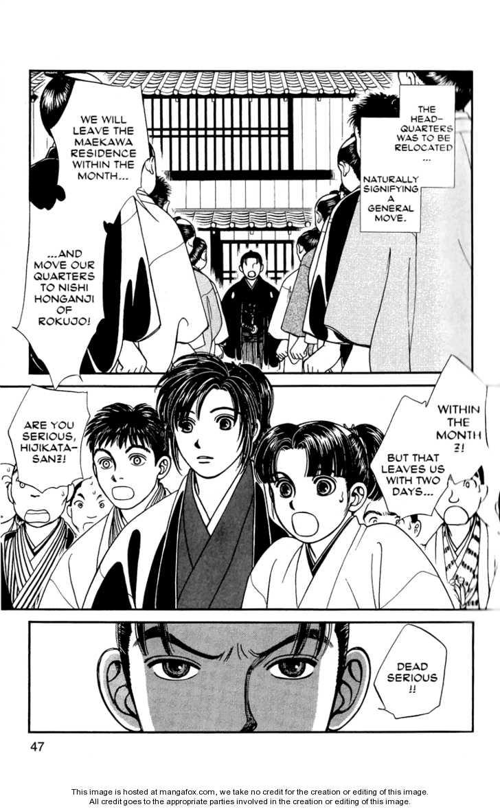 Kaze Hikaru 57 Page 2