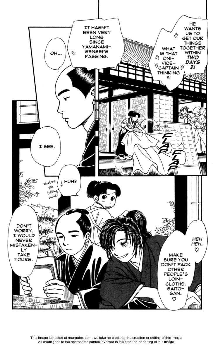 Kaze Hikaru 57 Page 3