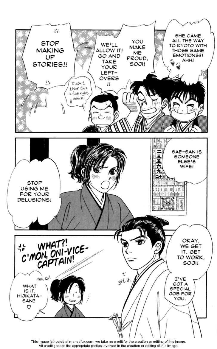 Kaze Hikaru 59 Page 2