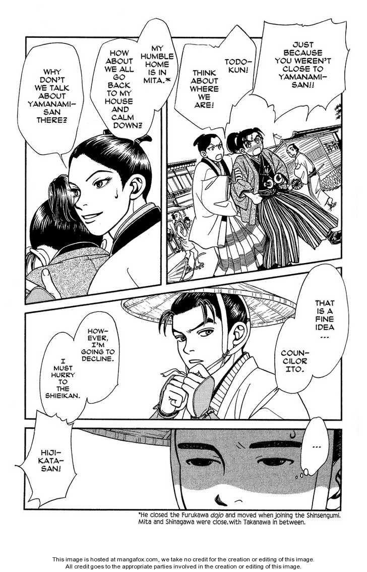Kaze Hikaru 68 Page 2