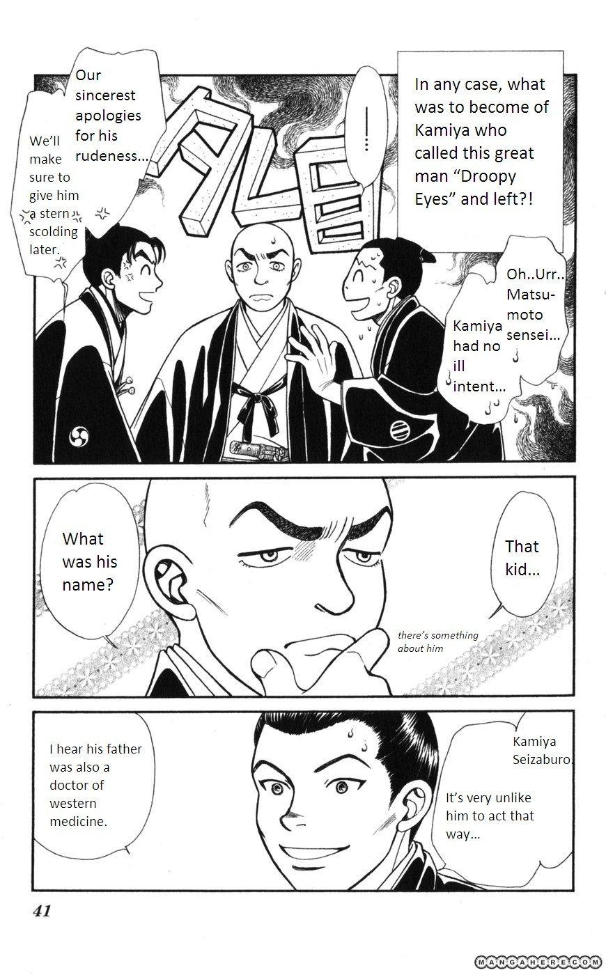 Kaze Hikaru 72 Page 2
