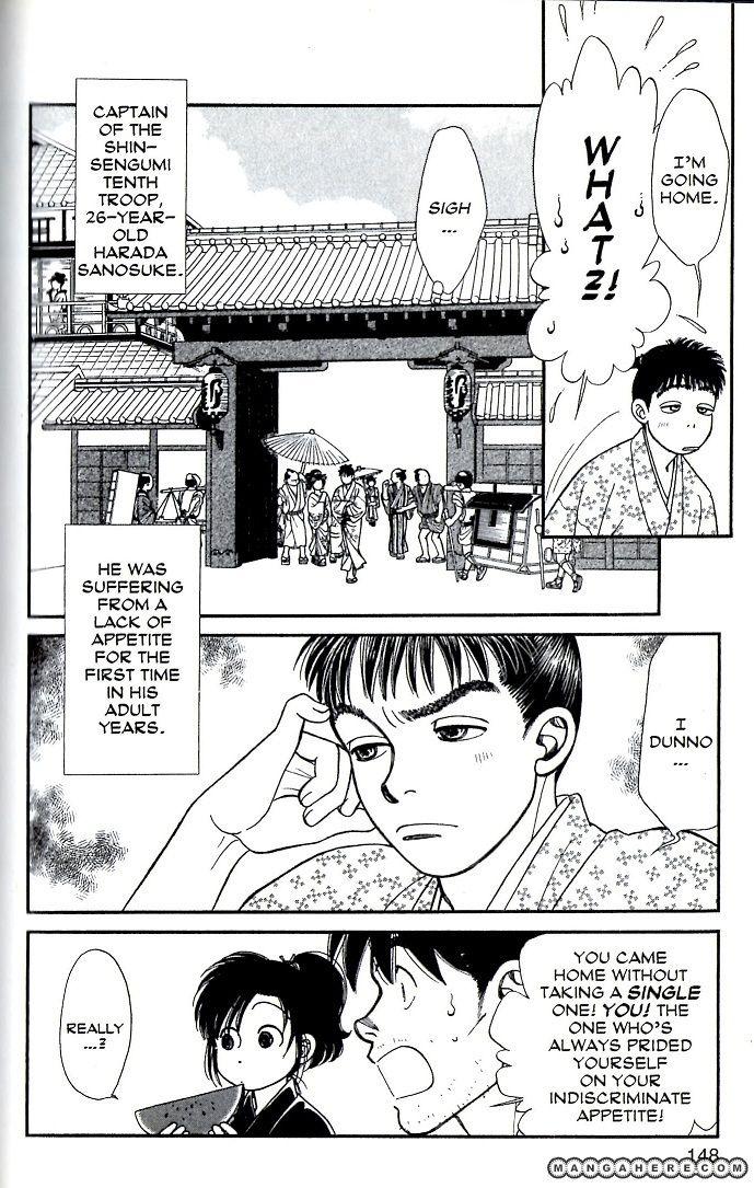 Kaze Hikaru 75 Page 2