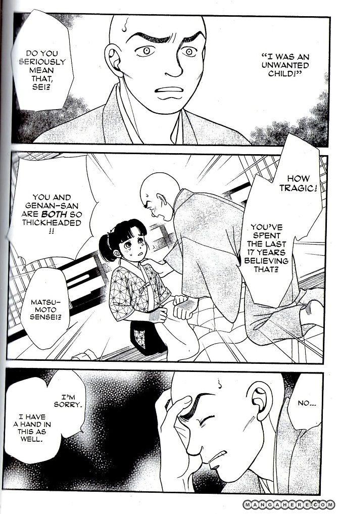 Kaze Hikaru 79 Page 2