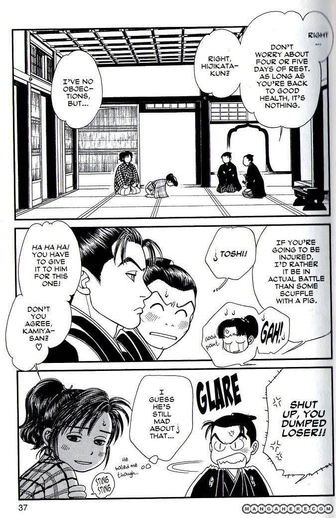 Kaze Hikaru 82 Page 2