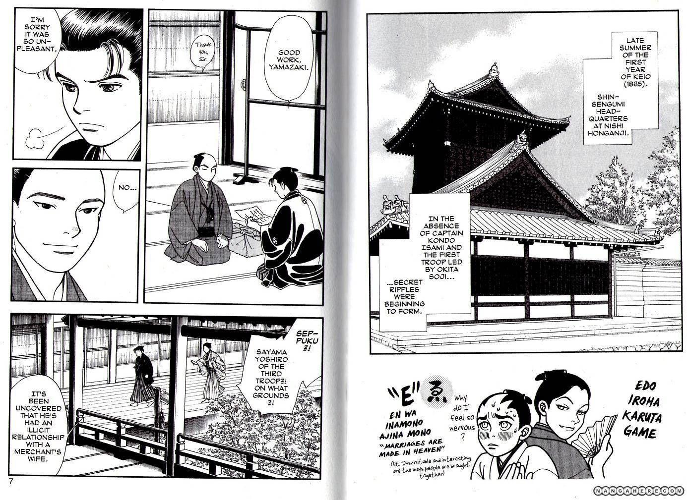 Kaze Hikaru 86 Page 1