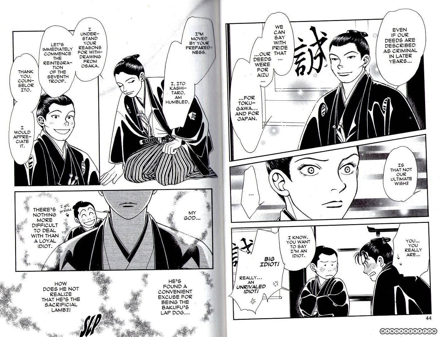 Kaze Hikaru 87 Page 3
