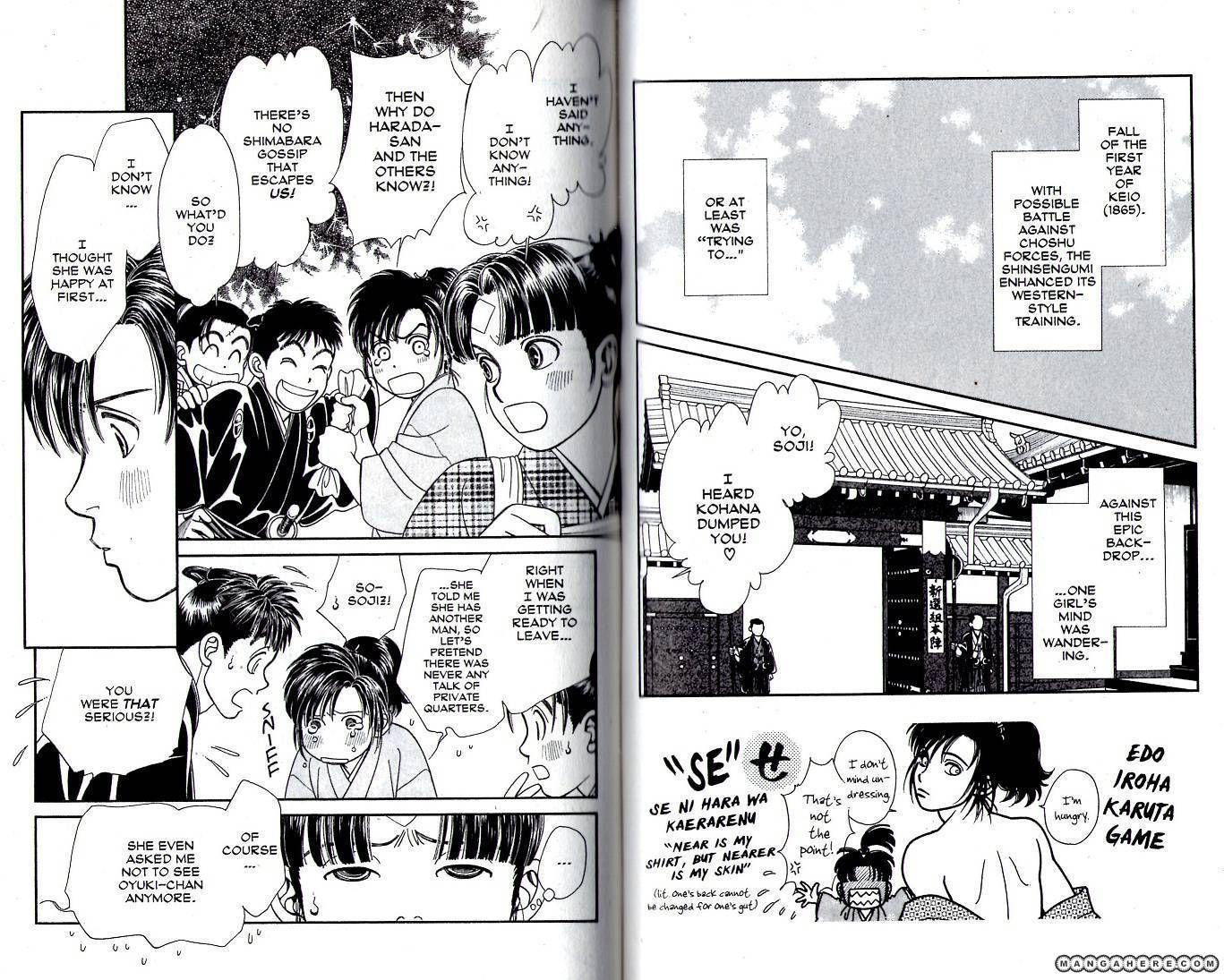 Kaze Hikaru 89 Page 1