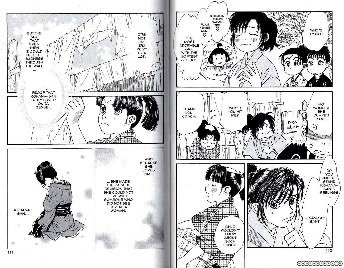 Kaze Hikaru 89 Page 2