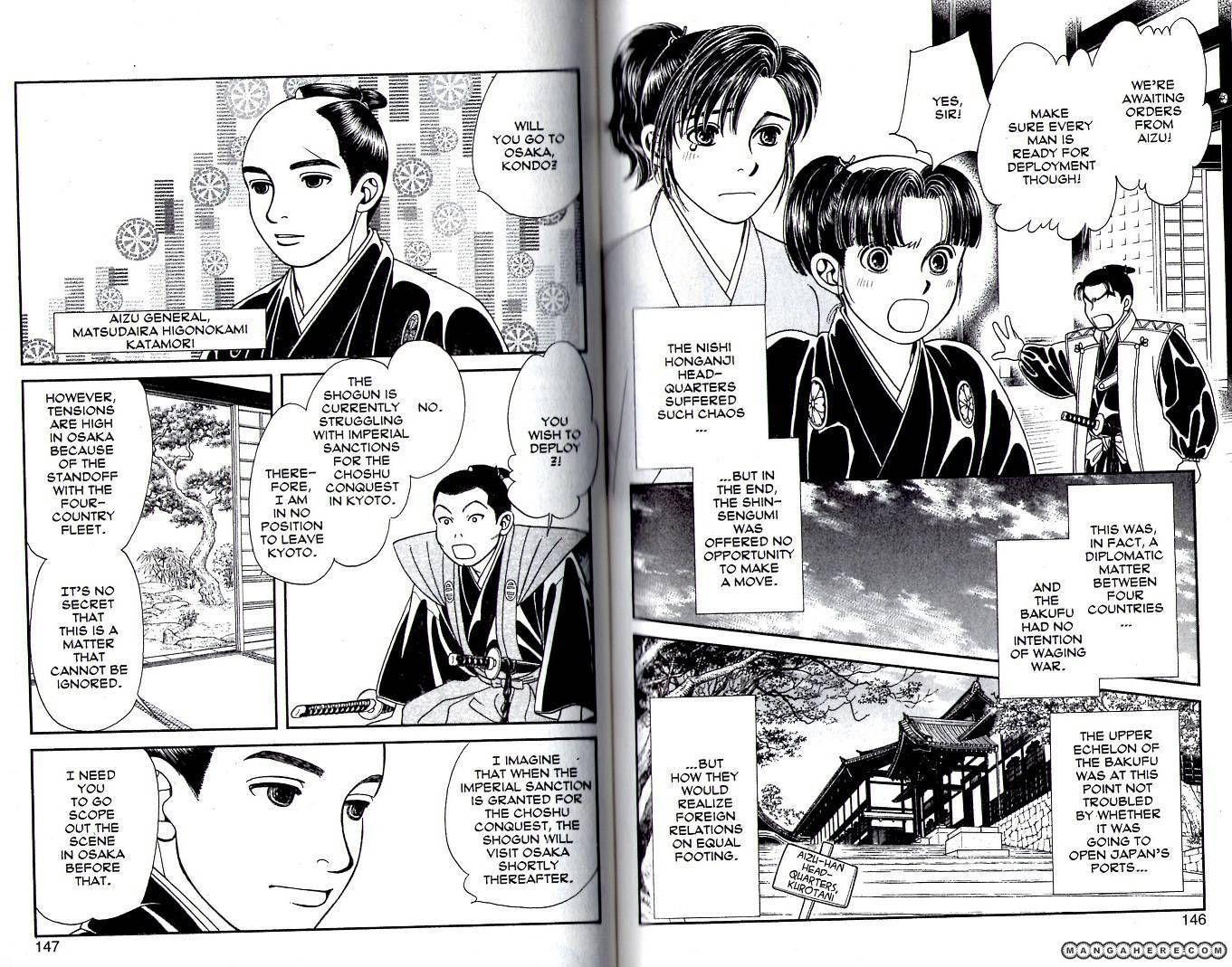 Kaze Hikaru 90 Page 3