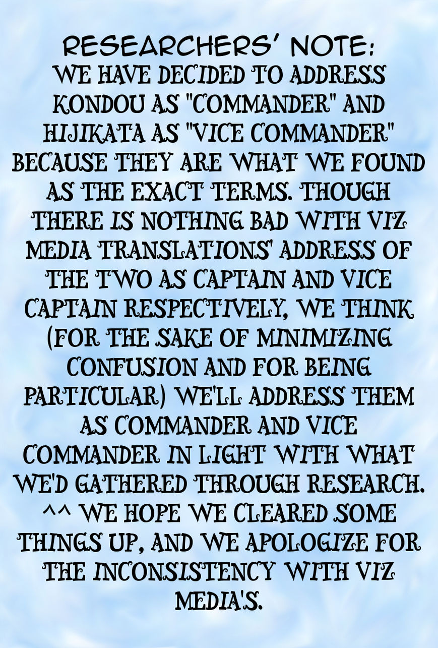 Kaze Hikaru 91 Page 2