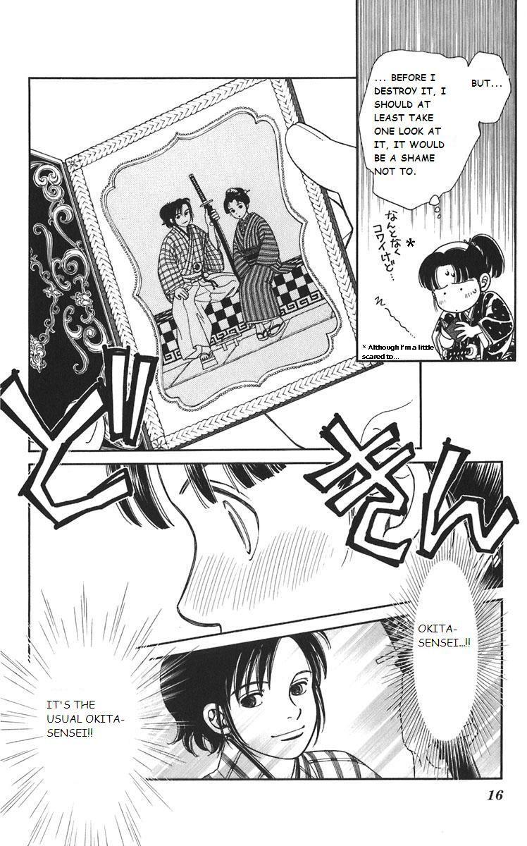 Kaze Hikaru 98.2 Page 2