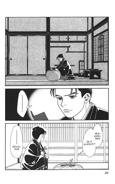Kaze Hikaru 99 Page 4