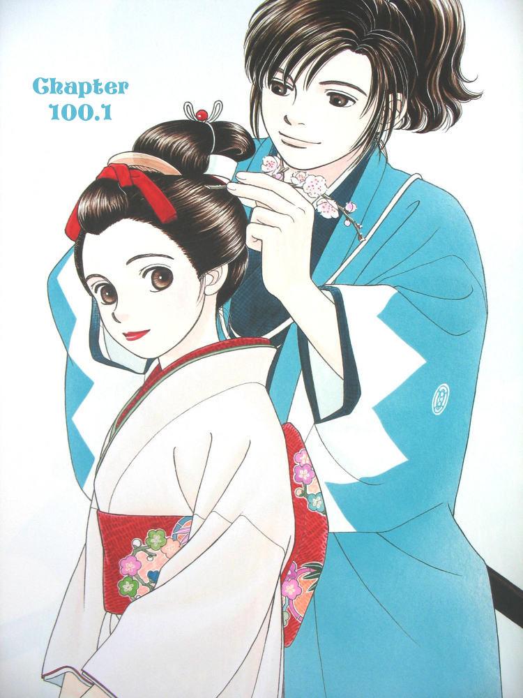 Kaze Hikaru 100.1 Page 2