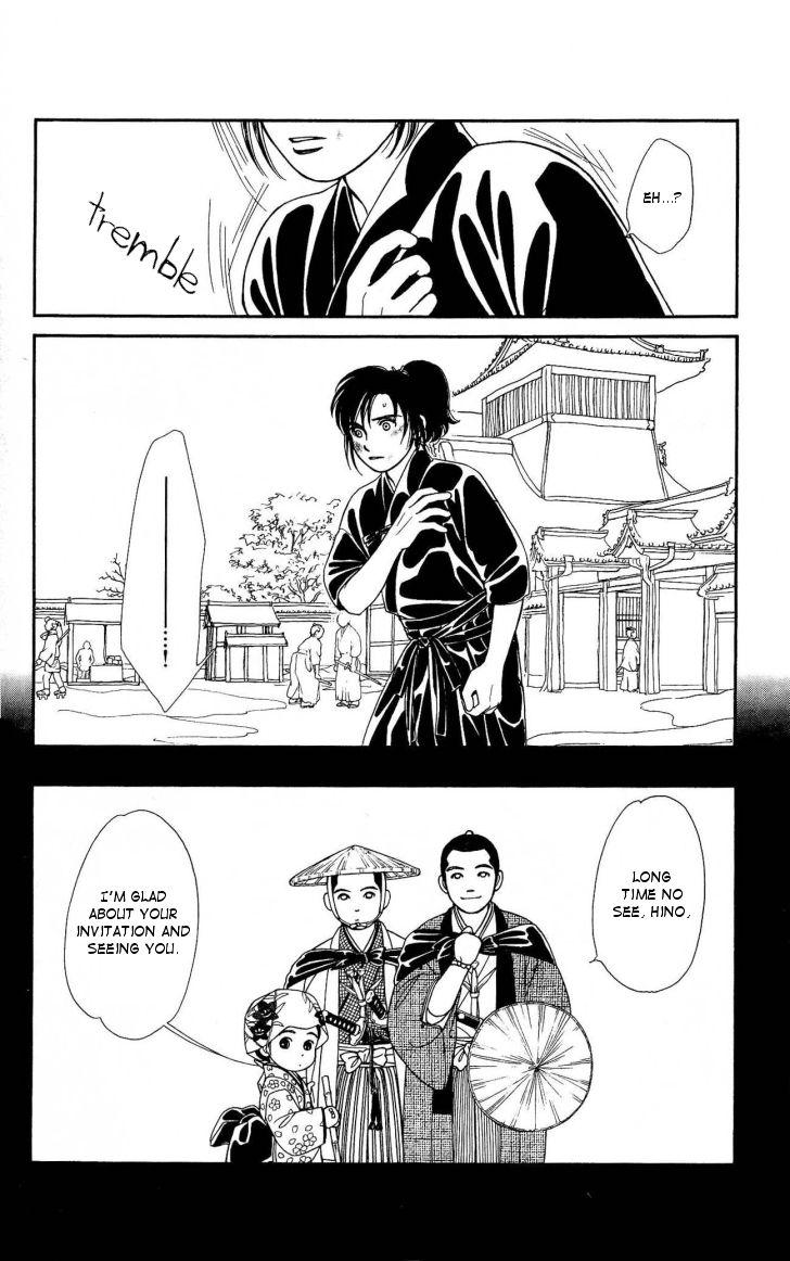 Kaze Hikaru 106 Page 4