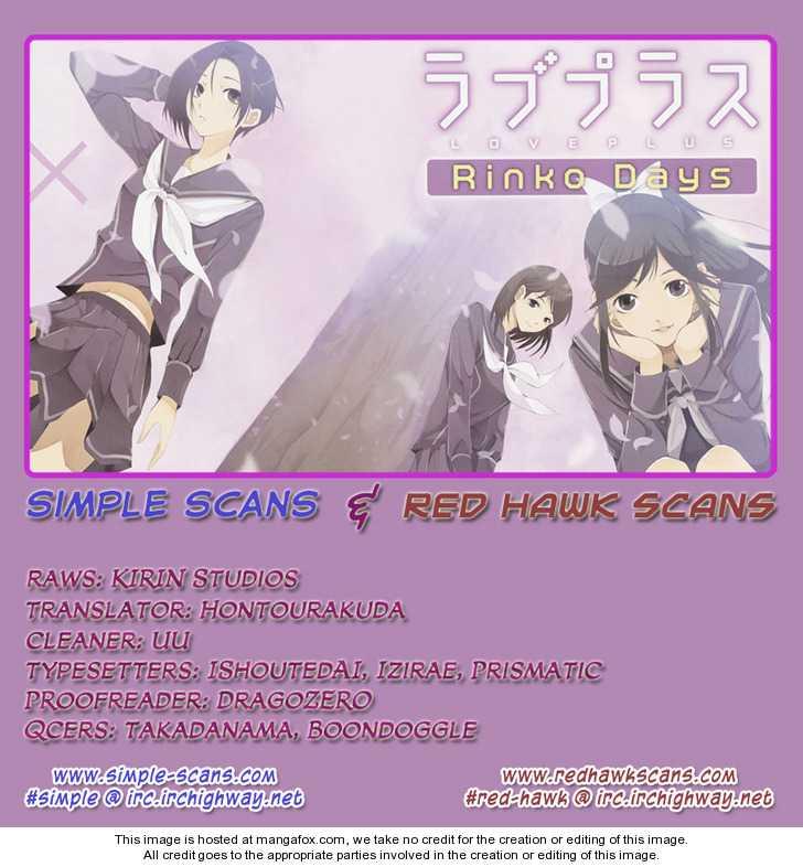 Loveplus Rinko Days 3 Page 1