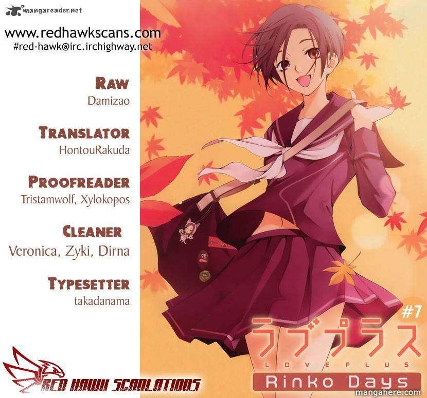 Loveplus Rinko Days 7 Page 1
