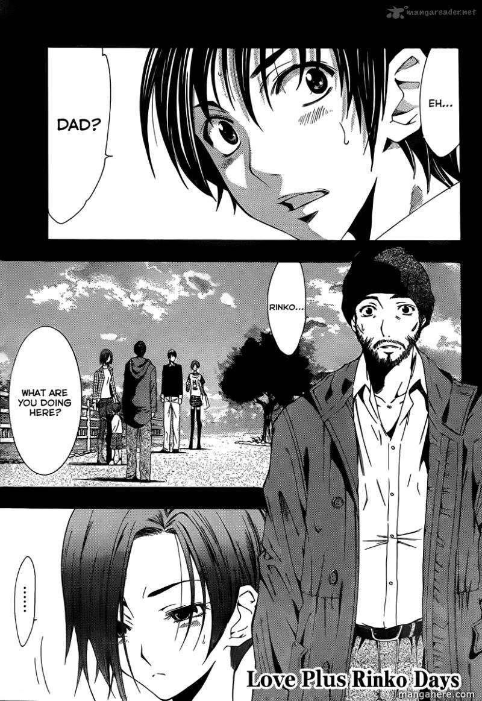Loveplus Rinko Days 7 Page 2