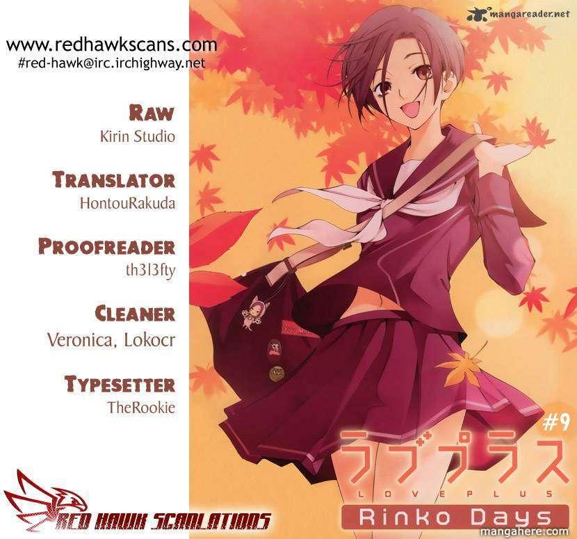 Loveplus Rinko Days 9 Page 1