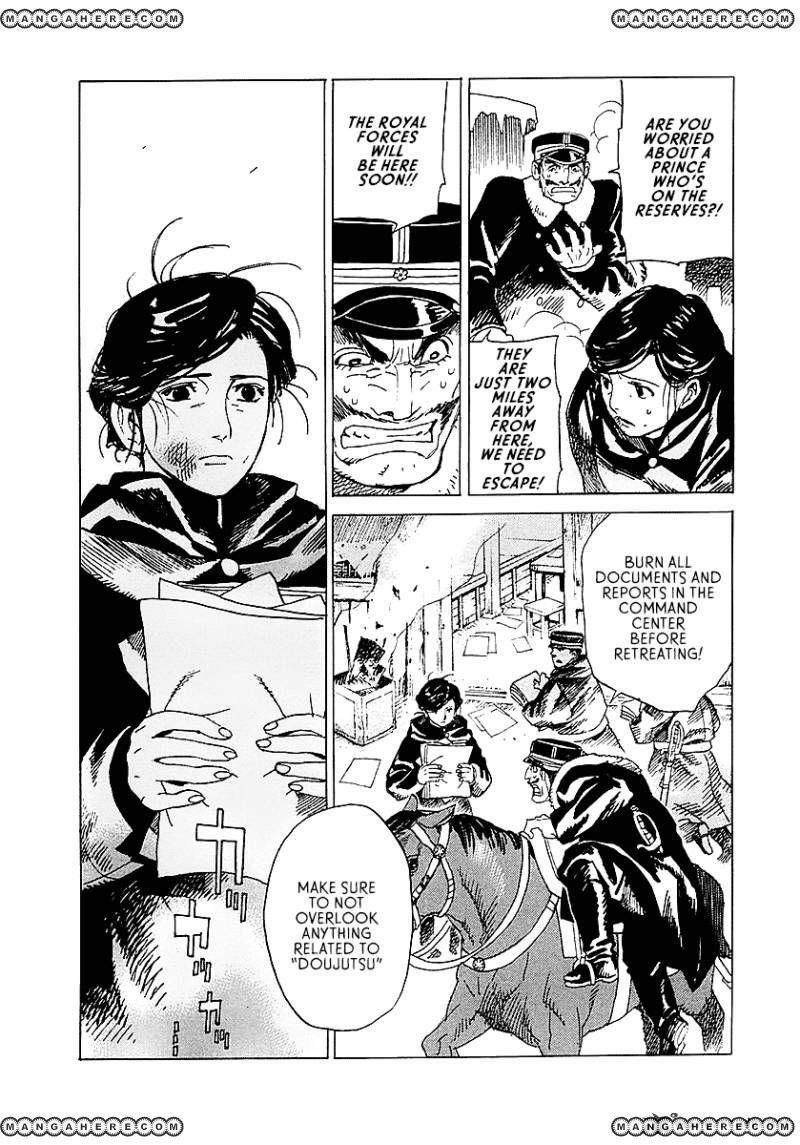 Koukoku no Shugosha 2 Page 2