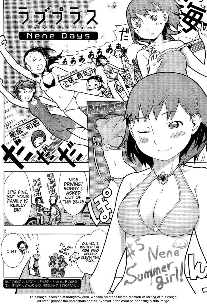 Loveplus Nene Days 5 Page 2