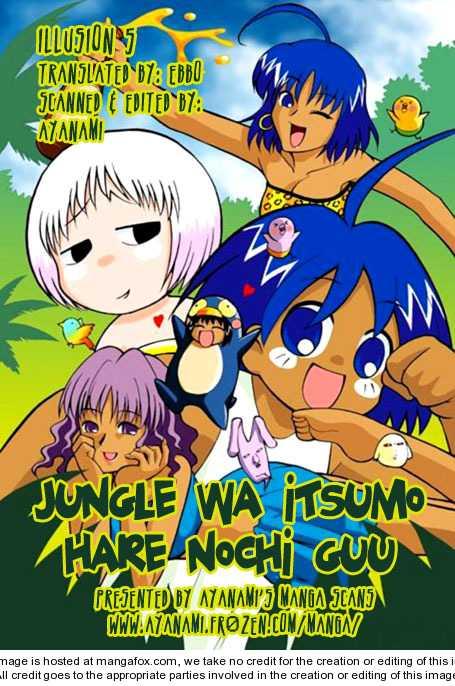 Jungle Guu 5 Page 1