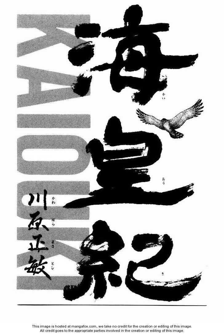 Kaiouki 1 Page 2