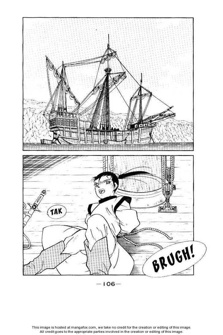 Kaiouki 2 Page 2