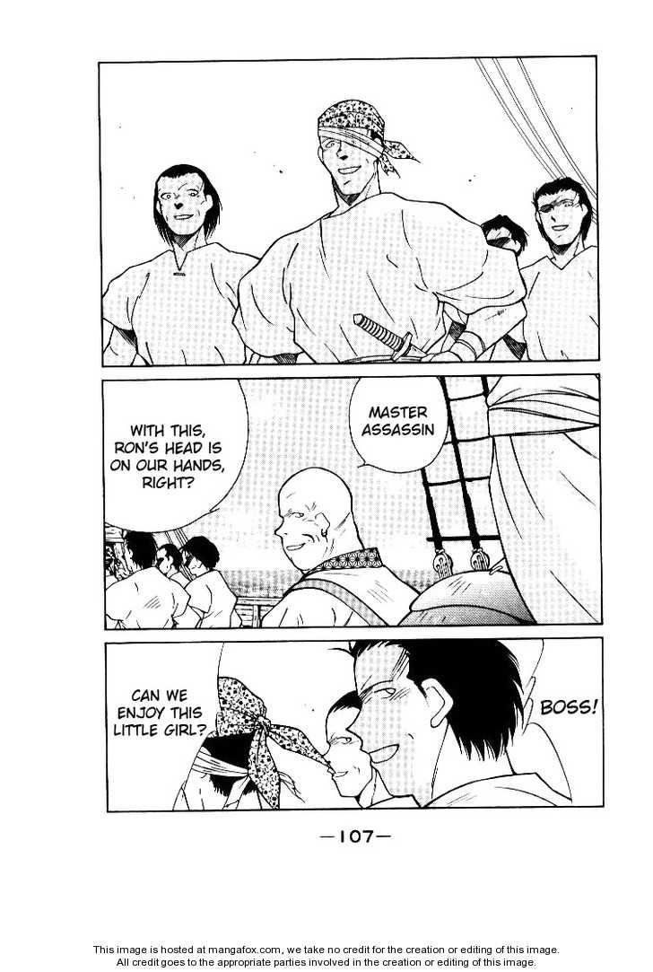 Kaiouki 2 Page 3