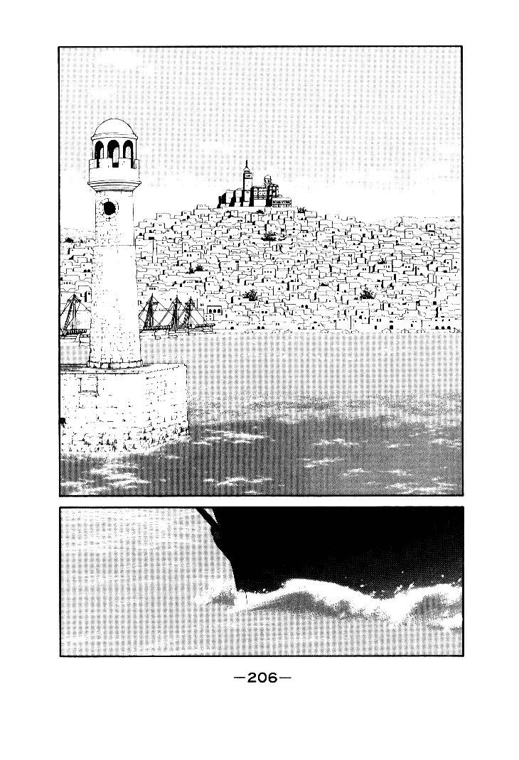 Kaiouki 4 Page 2