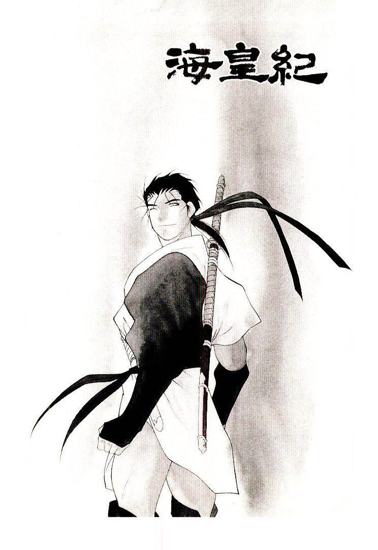 Kaiouki 7 Page 1