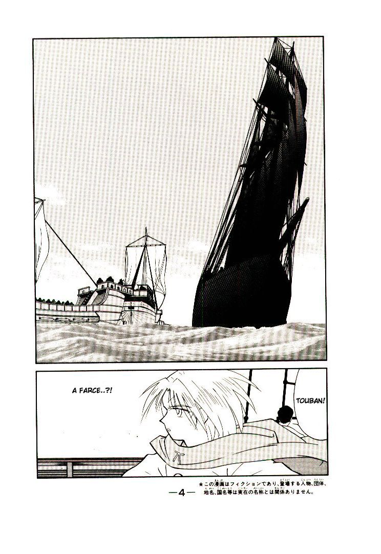 Kaiouki 8 Page 5