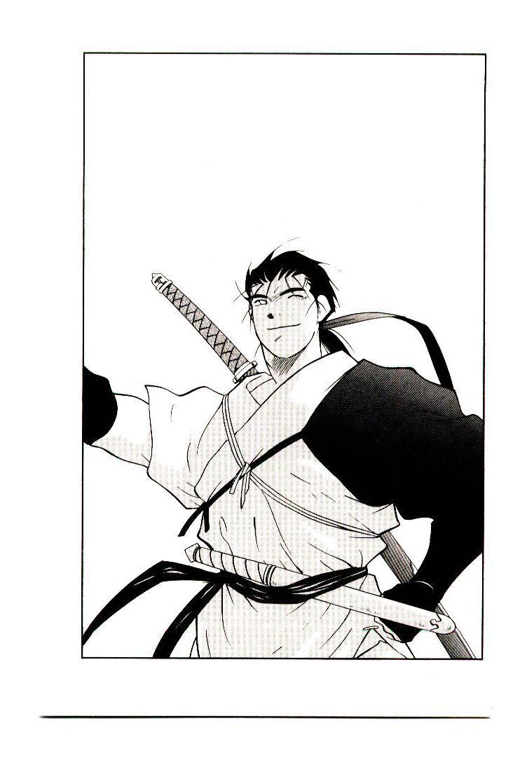Kaiouki 9 Page 1