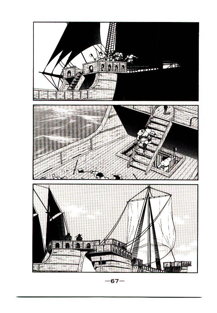 Kaiouki 9 Page 3