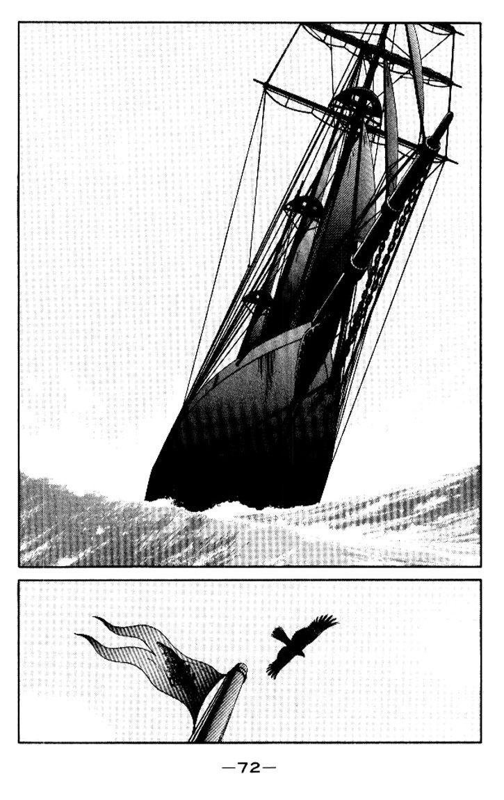 Kaiouki 12 Page 2