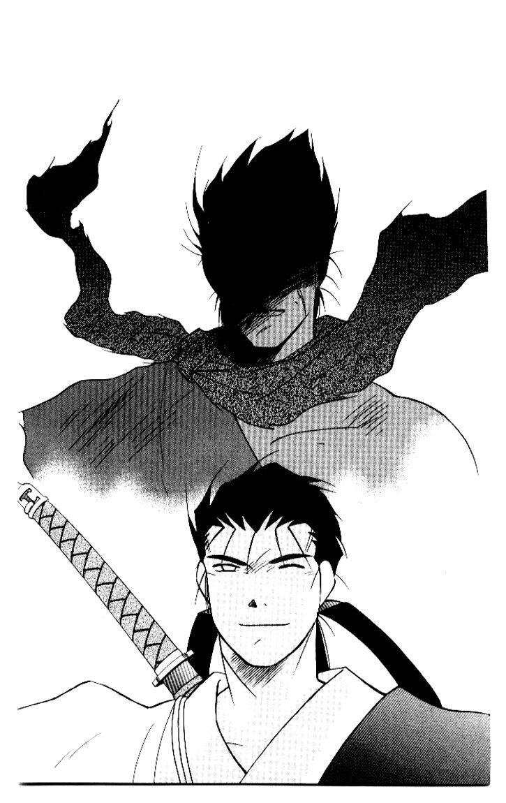 Kaiouki 13 Page 1
