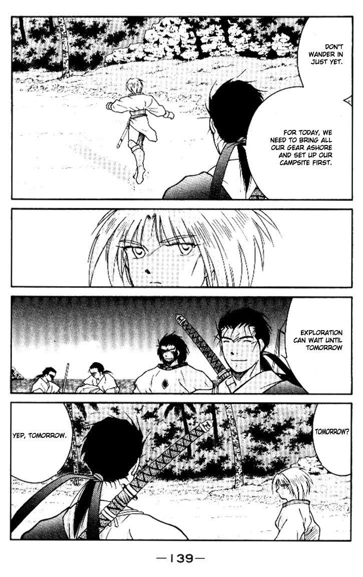 Kaiouki 13 Page 3